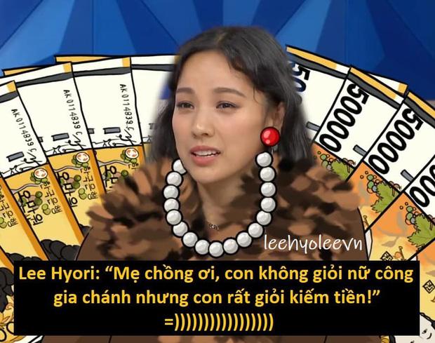 Chuyện làm dâu của Lee Hyori: Sexy, nổi loạn như nữ hoàng gợi cảm liệu có được lòng mẹ chồng? - ảnh 3