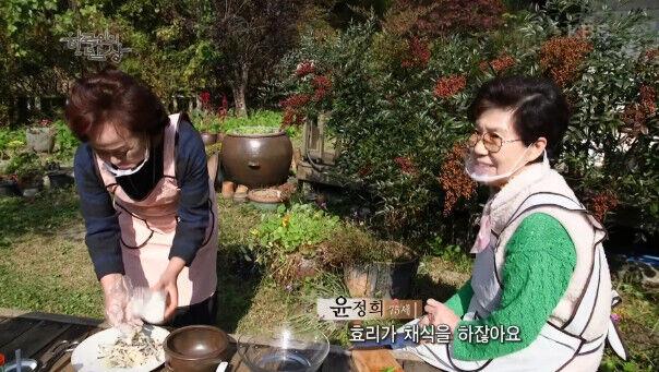 Chuyện làm dâu của Lee Hyori: Sexy, nổi loạn như nữ hoàng gợi cảm liệu có được lòng mẹ chồng? - ảnh 2