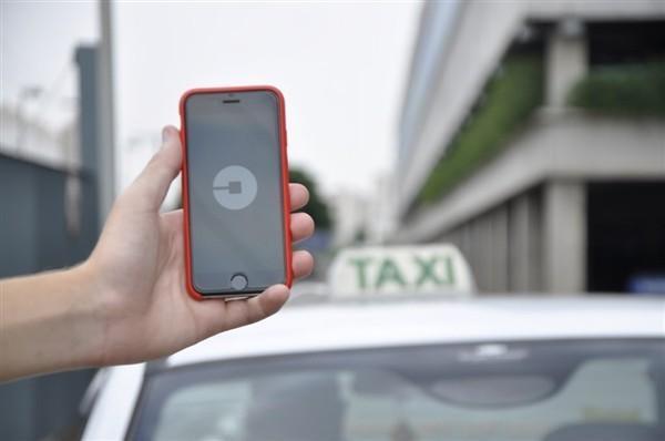 Giáo sư Trung Quốc vạch mặt phần mềm gọi xe công nghệ, hé lộ bí mật động trời - ảnh 1