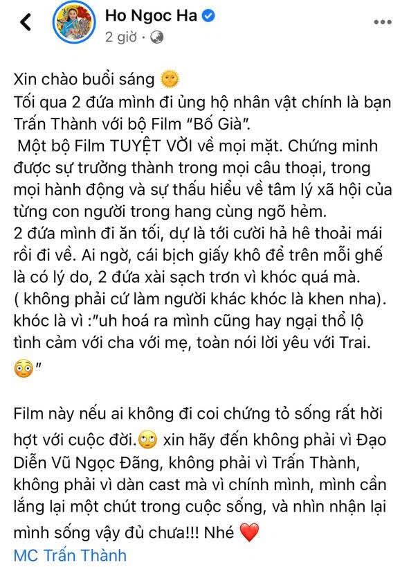 Bùng lên tranh cãi về phát ngôn của Hà Hồ khi review phim Trấn Thành: Ai không đi coi là sống hời hợt với cuộc đời - ảnh 1