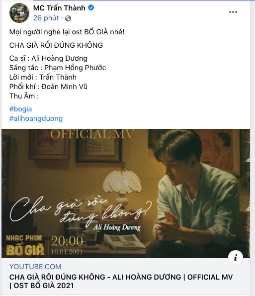 Trấn Thành vừa đăng OST nhạc phim, dân tình thi nhau thừa nhận rơi nước mắt, đòi đẩy MV lên top 1 trending - ảnh 1