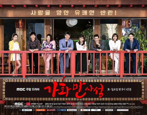 Chuyện tình ác nữ Penthouse Kim So Yeon và tài tử hiền lành: Từ màn mượn rượu tỏ tình có 1-0-2 trong lịch sử đến cuộc hôn nhân vàng của châu Á - ảnh 7