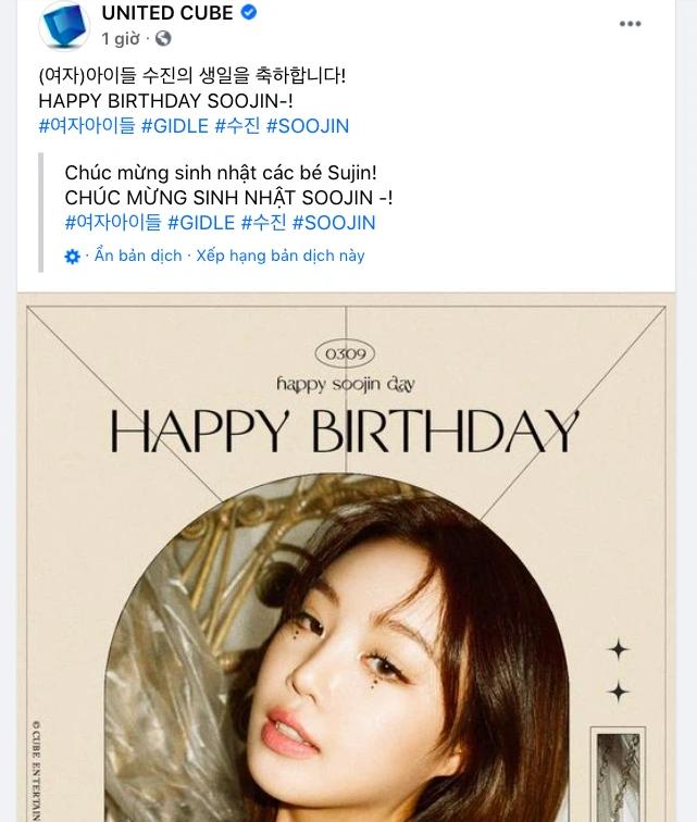 CUBE vừa có pha đăng ảnh thực sự ngu ngốc về Soojin ((G)I-DLE), Knet có cớ tẩy chay cả công ty lẫn nghệ sĩ - ảnh 3