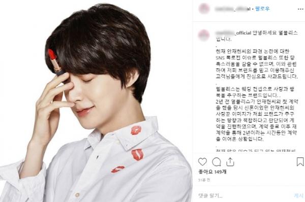 Dám yêu dám hận, 4 mỹ nhân châu Á trở mặt cực gắt khi cạn tình: Song Hye Kyo quá lạnh lùng nhưng chưa là gì so với Trịnh Sảng - ảnh 15