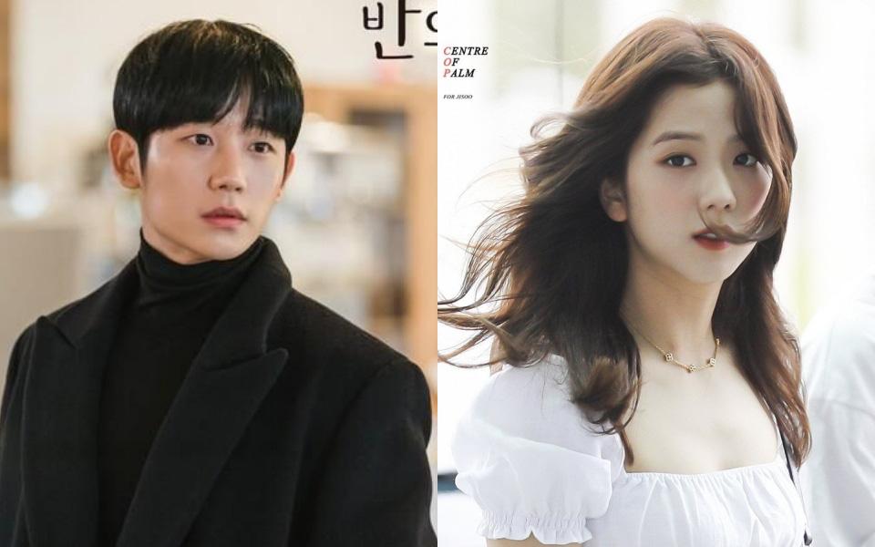 """Bất chấp khán giả tẩy chay, Snowdrop của Jisoo vẫn được """"nhá hàng"""" trong clip kỉ niệm 10 năm của JTBC"""