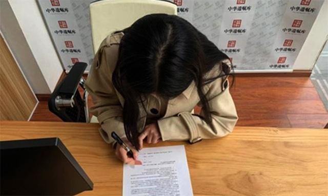 Cô gái 29 tuổi lập di chúc để lại 100 triệu đồng tiền tiết kiệm cho mối tình đầu dù đã chia tay - Ảnh 1.