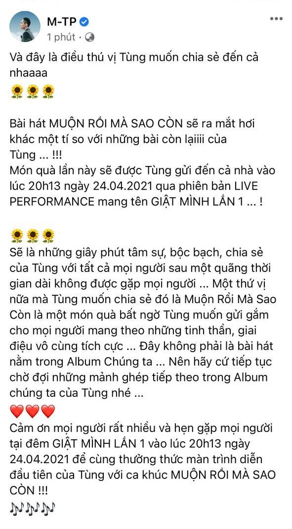 Không ra MV, Sơn Tùng sẽ hát live ca khúc mới và tâm sự với fan về những chuyện đã qua với giá vé ưu đãi chưa từng có! - ảnh 2