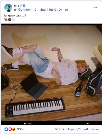 Sơn Tùng M-TP đăng 3 bức ảnh đạt tương tác khủng nhưng teaser audio sau 12 giờ chưa đạt nổi 1 triệu view - ảnh 4