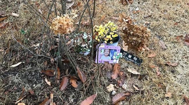 Vụ bé gái 16 tháng tuổi bị bạo hành đến chết: Loạt tin nhắn được tiết lộ trên toà, lật tẩy bản chất ác quỷ đội lốt thiên thần của bố mẹ nuôi - ảnh 4