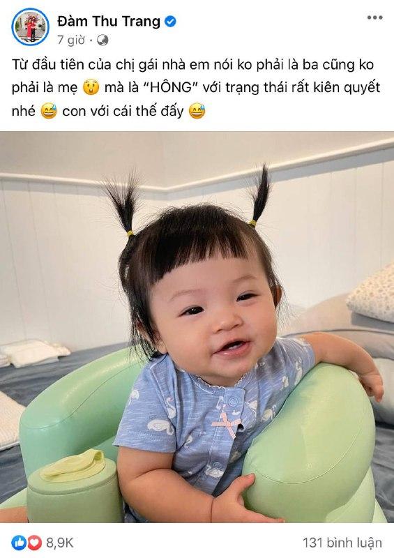 Ái nữ nhà Cường Đô La đã nói được tiếng đầu tiên nhưng nghe xong khiến mẹ Đàm Thu Trang thở dài: Con với cái thế đấy! - ảnh 1