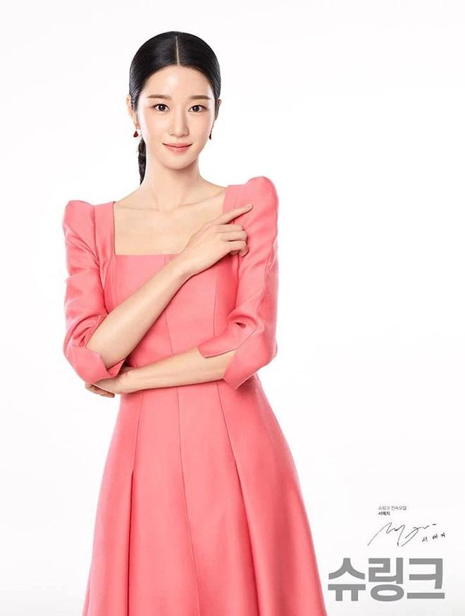 Seo Ye Ji nhận liên hoàn trái đắng sau phốt chấn động: Bị cắt quảng cáo chưa là gì so với khoản đền bù lên đến chục tỷ? - ảnh 4