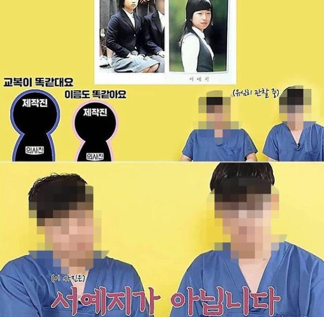 Giữa biến căng, 2 bác sĩ bất ngờ lên tiếng làm rõ nghi án Seo Ye Ji phẫu thuật thẩm mỹ và bị ném đá tơi bời - Ảnh 2.