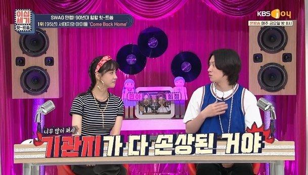 Tự bóc phốt bản thân hút thuốc thời còn đi học, Heechul (Super Junior) khiến cư dân mạng khẩu chiến dữ dội - ảnh 3