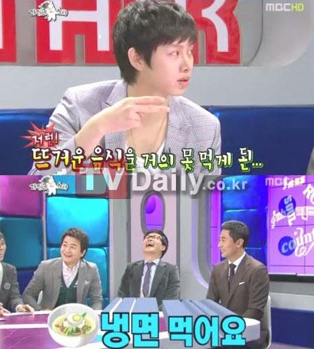 Tự bóc phốt bản thân hút thuốc thời còn đi học, Heechul (Super Junior) khiến cư dân mạng khẩu chiến dữ dội - ảnh 4