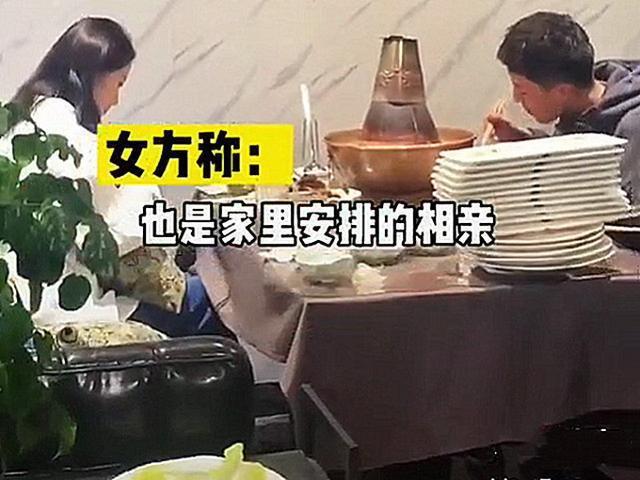 Bị gia đình ép đi xem mắt, đàng trai ăn liền 30 đĩa thịt còn bắt đàng gái thanh toán khiến cô câm nín - ảnh 2