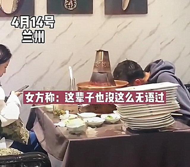 Bị gia đình ép đi xem mắt, đàng trai ăn liền 30 đĩa thịt còn bắt đàng gái thanh toán khiến cô câm nín - ảnh 1