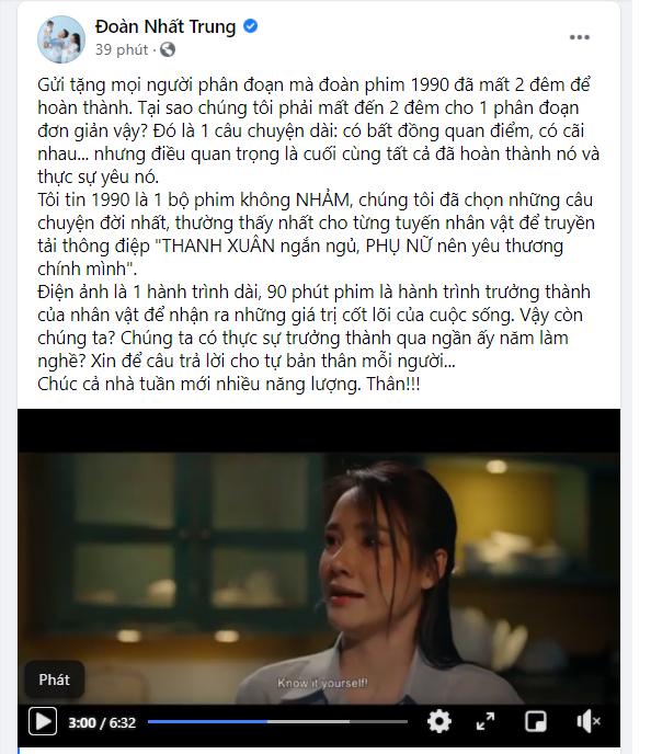 Đạo diễn Nhất Trung xác nhận Nhã Phương là nữ chính mắc bệnh ngôi sao, muốn hòa giải nhưng chưa thấy thiện chí - ảnh 5