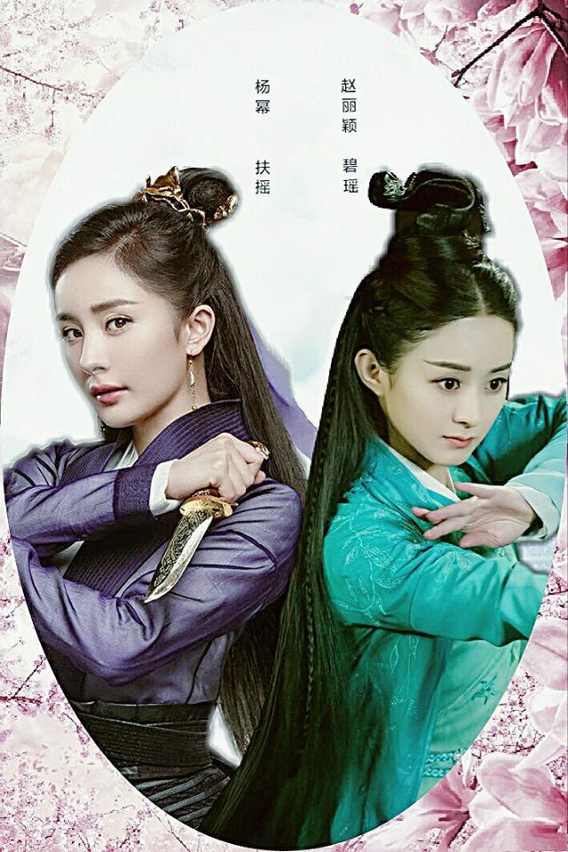Hậu ly hôn, Triệu Lệ Dĩnh được fan làm mai với Dương Mịch ở phim mới đậm mùi bách hợp? 001