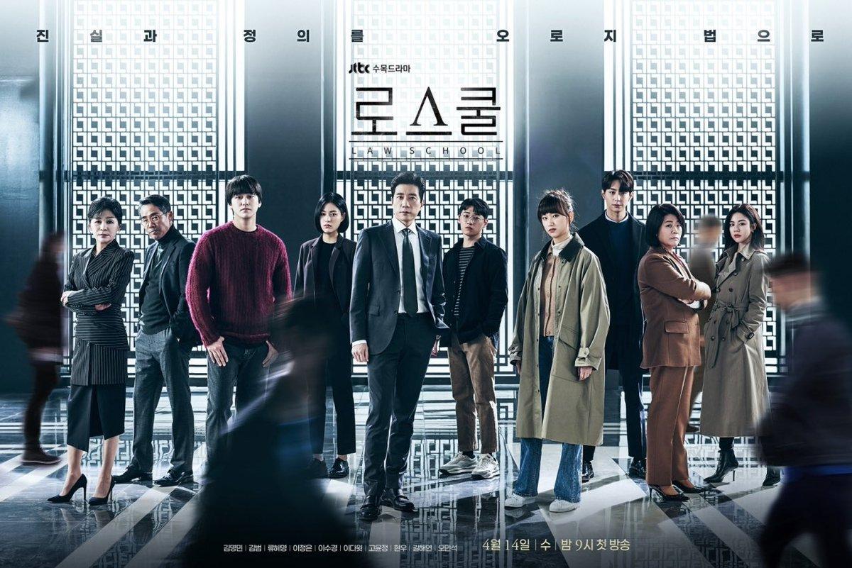 9 phim phá án xứ Hàn từ hài té ghế đến sợ xanh mặt: Law School chưa gắt bằng bom tấn của Seo Ye Ji - Ảnh 3.