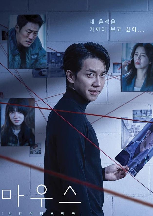 9 phim phá án xứ Hàn từ hài té ghế đến sợ xanh mặt: Law School chưa gắt bằng bom tấn của Seo Ye Ji - Ảnh 16.
