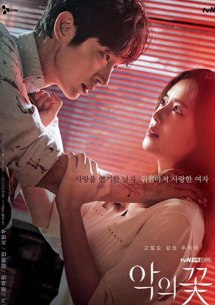 9 phim phá án xứ Hàn từ hài té ghế đến sợ xanh mặt: Law School chưa gắt bằng bom tấn của Seo Ye Ji - Ảnh 14.
