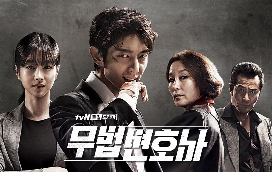 9 phim phá án xứ Hàn từ hài té ghế đến sợ xanh mặt: Law School chưa gắt bằng bom tấn của Seo Ye Ji - Ảnh 1.