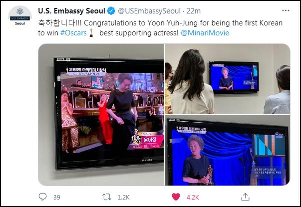 Sao Hàn 73 tuổi lập kỷ lục Oscar mà Parasite chưa từng làm được, Đại sứ quán Mỹ còn chúc mừng trước cả thế giới - Ảnh 4.
