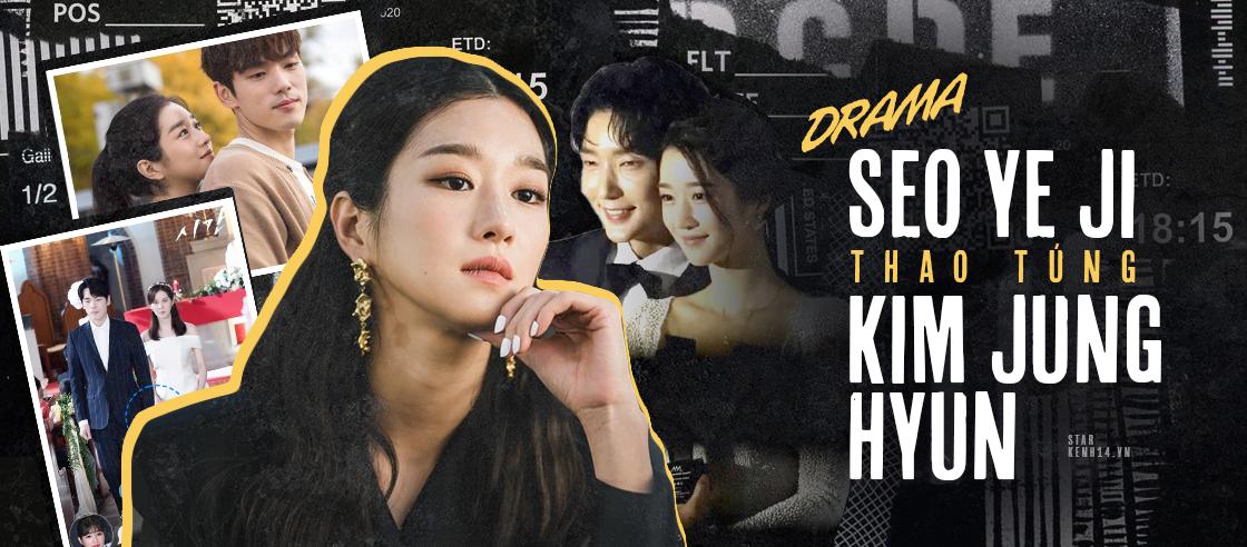Nhìn lại, Kim Jung Hyun mới là kẻ tội đồ: Đưa tin nhắn với Seo Ye Ji cho Dispatch để né phốt, 31 tuổi chả lẽ còn bị điều khiển? - Ảnh 8.