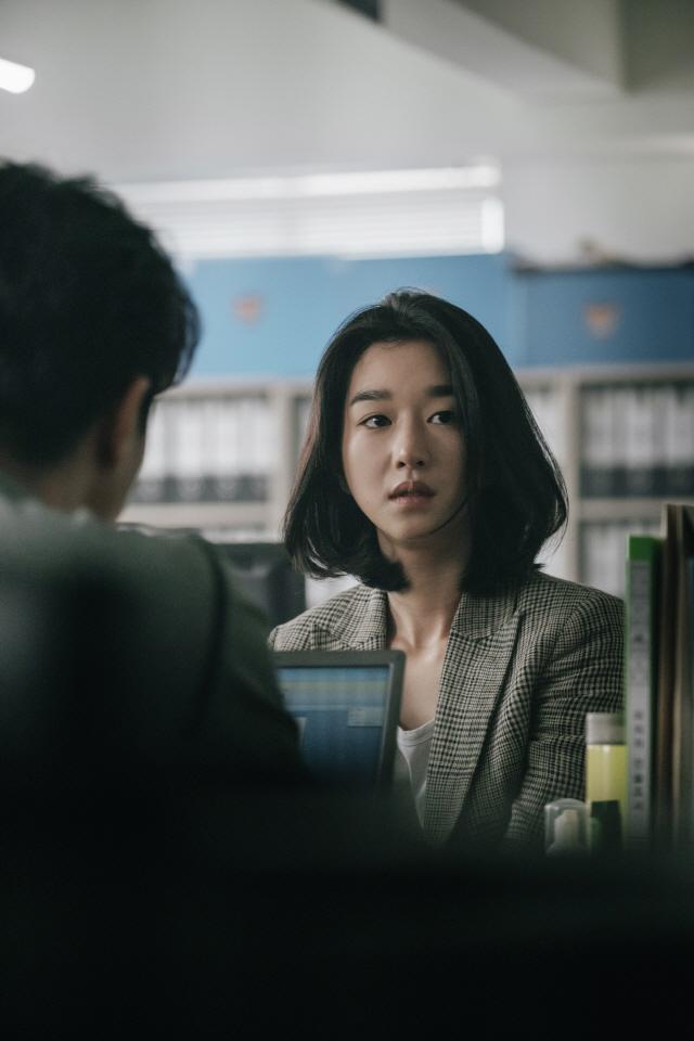 Xuất hiện người đứng ra bênh vực Seo Ye Ji và chỉ trích Kim Jung Hyun - Ảnh 2.