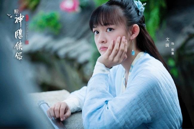 Tiểu Long Nữ có con với Doãn Chí Bình: Chỉ có thể là Vu Chính 002
