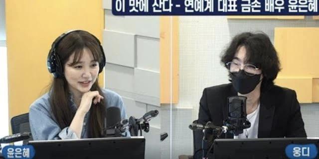 """Sau bao nhiêu năm, Yoon Eun Hye giờ mới công khai """"thả thính"""" Kim Jong Kook: Tình cũ không rủ cũng tới hay gì? - Ảnh 2."""