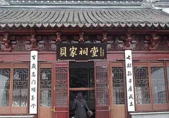 Một trong những gia tộc hiếm hoi giàu quá 17 đời: có 1000 ngôi nhà ở Thượng Hải, đời sau đều vào Harvard, nhưng không bao giờ khoe mẽ - ảnh 1