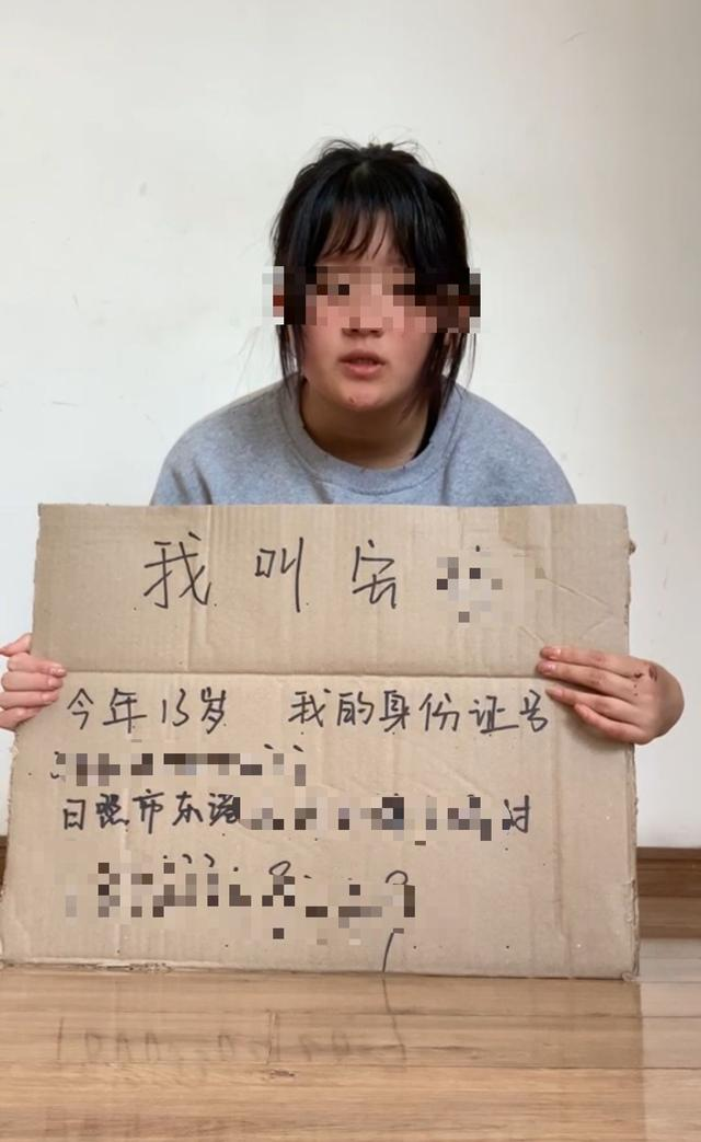 Con gái 13 tuổi đăng video tố bị gã 40 tuổi cưỡng hiếp và xin cộng đồng mạng đòi công lý, người bố phẫn nộ tiết lộ điều không ai ngờ - ảnh 1