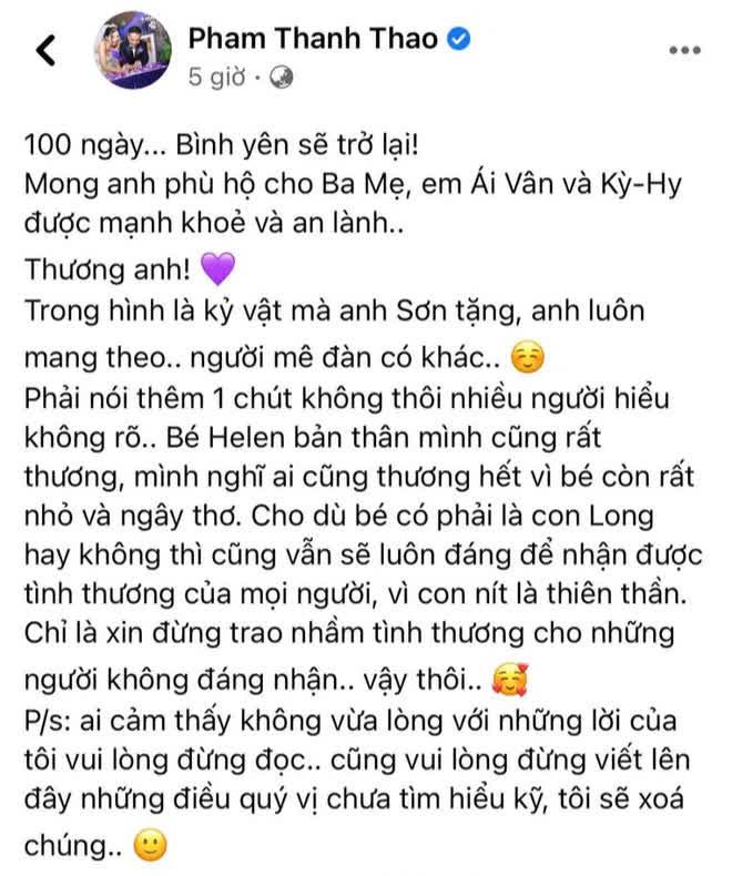 Ca sĩ Phạm Thanh Thảo nghi ngờ bé Helen không phải con của Vân Quang Long, tiết lộ đang đợi minh chứng từ mẹ bé? - ảnh 1