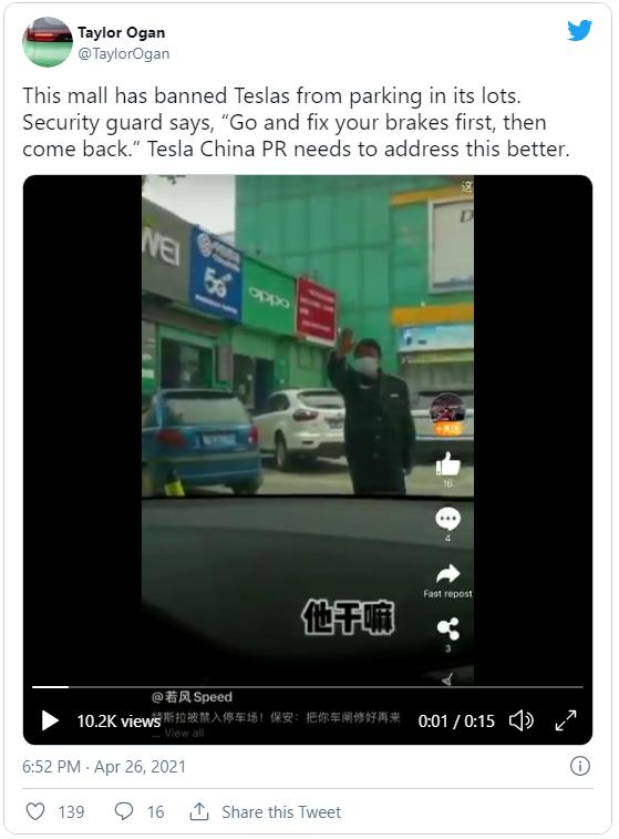 Tesla không thừa nhận phanh xe lỗi, người dùng lắp cả camera vào phanh để chứng minh - ảnh 3