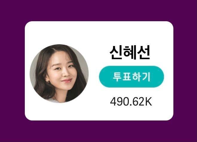 Baeksang 2021 gây tranh cãi: Seo Ye Ji dẫn đầu bất chấp phốt, Kim Soo Hyun - Song Joong Ki bị nam phụ Start Up cho ngửi khói - ảnh 2