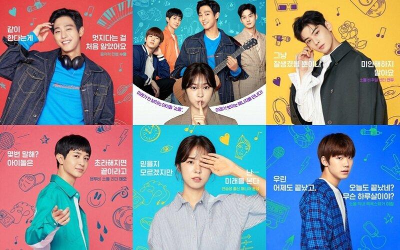 5 phim Hàn bóc trần góc khuất của giới idol Kpop: Từ chuyện hẹn hò bí mật đến chiêu trò để được chú ý - Ảnh 10.