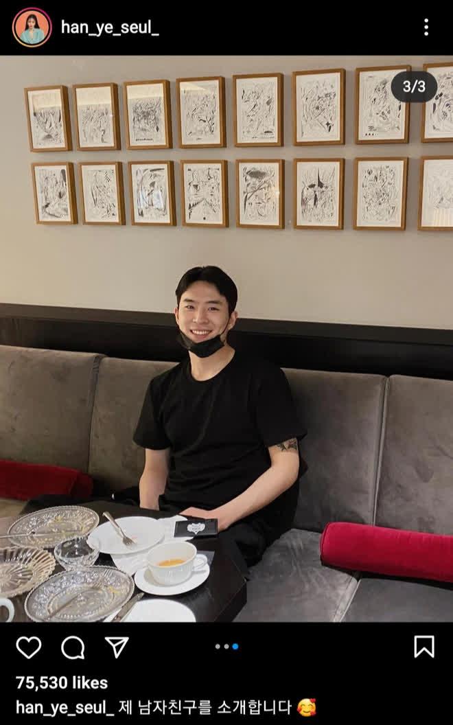 Ngỡ ngàng profile bạn trai mới của minh tinh Han Ye Seul: Hóa ra là diễn viên, nhưng sốc nhất là khoảng cách tuổi - ảnh 1