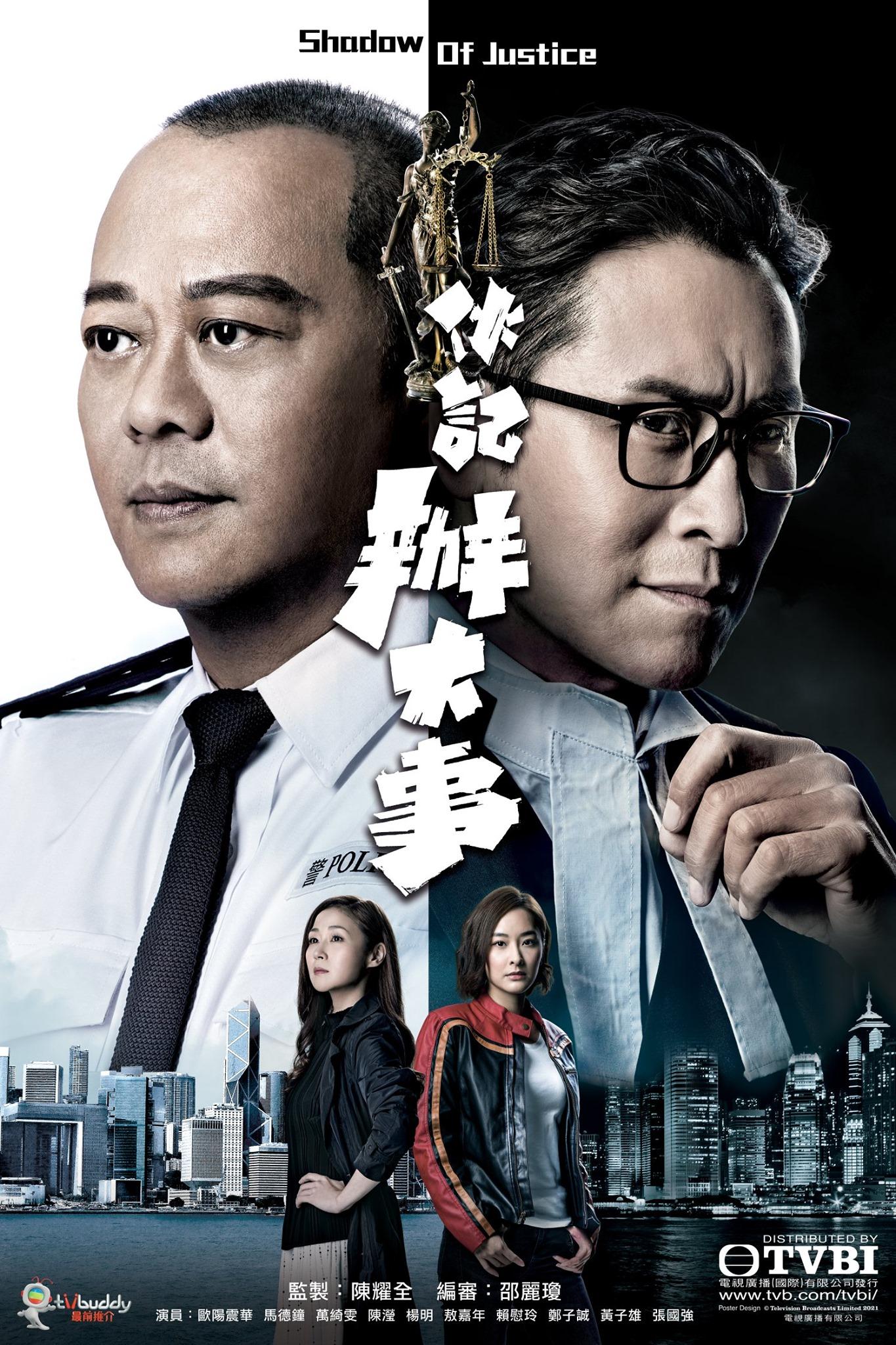 Phim giải nghệ TVB của Âu Dương Chấn Hoa rớt đài vì lừa dối khán giả, PR quá lố sao nữ Hoàn Châu Cách Cách? - Ảnh 5.