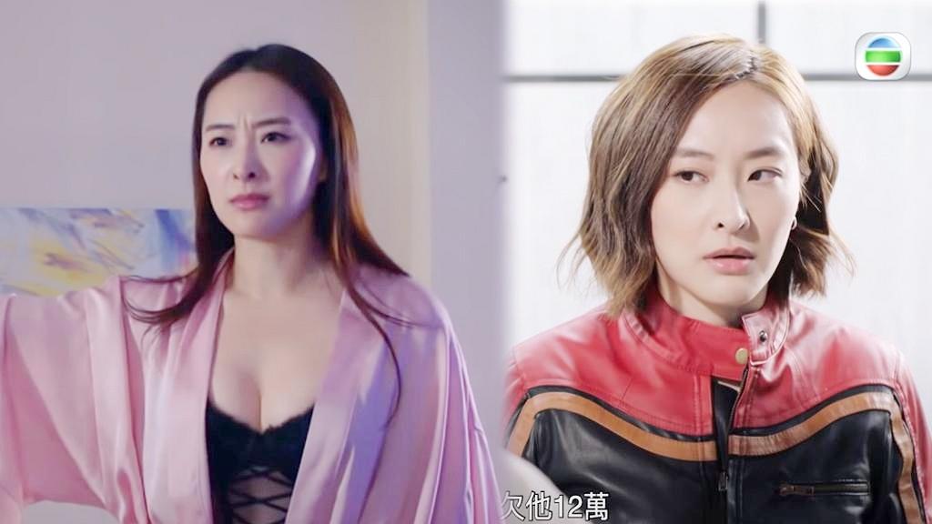 Phim giải nghệ TVB của Âu Dương Chấn Hoa rớt đài vì lừa dối khán giả, PR quá lố sao nữ Hoàn Châu Cách Cách? - Ảnh 4.