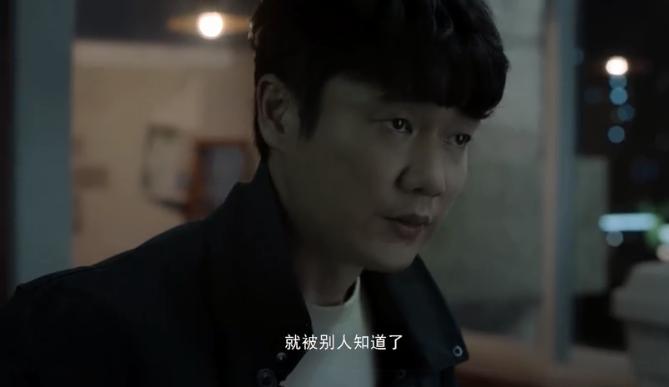 Triệu Lệ Dĩnh đóng bác sĩ tâm lý đỉnh hơn cả Dương Tử, vừa đẹp vừa nguy hiểm ở trailer phim sát nhân - Ảnh 2.