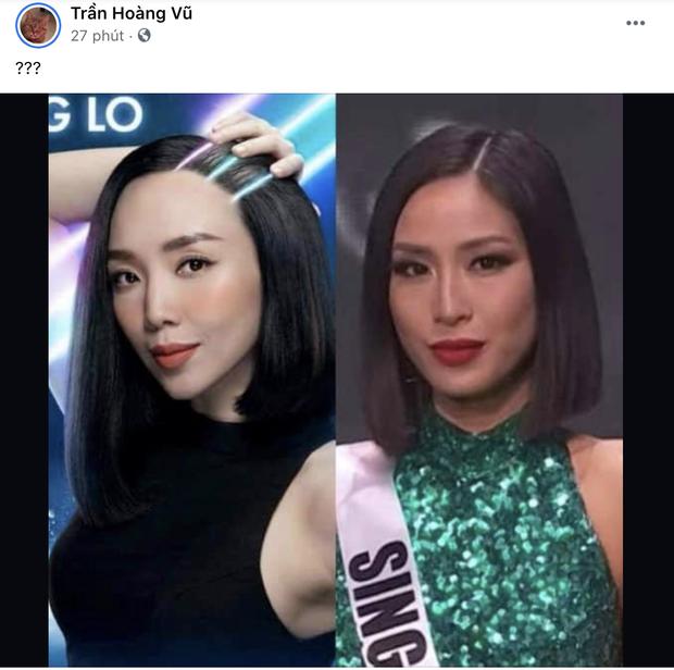 Có thể bạn chưa biết: Tóc Tiên, Thúy Vân, Lương Mỹ Kỳ... cũng đi thi Miss Universe với Khánh Vân ở Mỹ! - ảnh 4