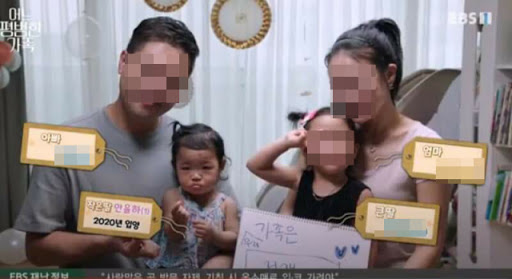 Vụ bé gái 16 tháng tuổi bị bạo hành đến chết: Mẹ nuôi khóc nức nở nhận án chung thân, gã chồng nói lời cuối khiến cả phiên toà giận dữ - Ảnh 1.