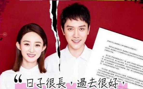 Rầm rộ tin đồn mẹ chồng ép Triệu Lệ Dĩnh phá thai, bản hợp đồng hôn nhân với Phùng Thiệu Phong cũng bị hé lộ?