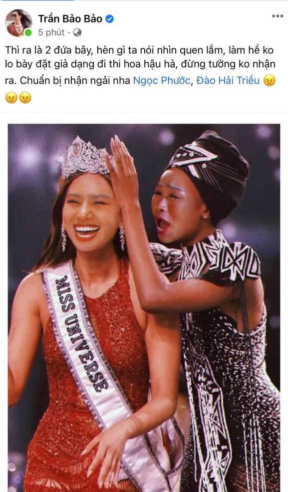 Mexico đăng quang chưa sốc bằng màn trao vương miện của Hải Triều cho 1 nữ  diễn viên, netizen nhìn mà cười xỉu - ảnh 1