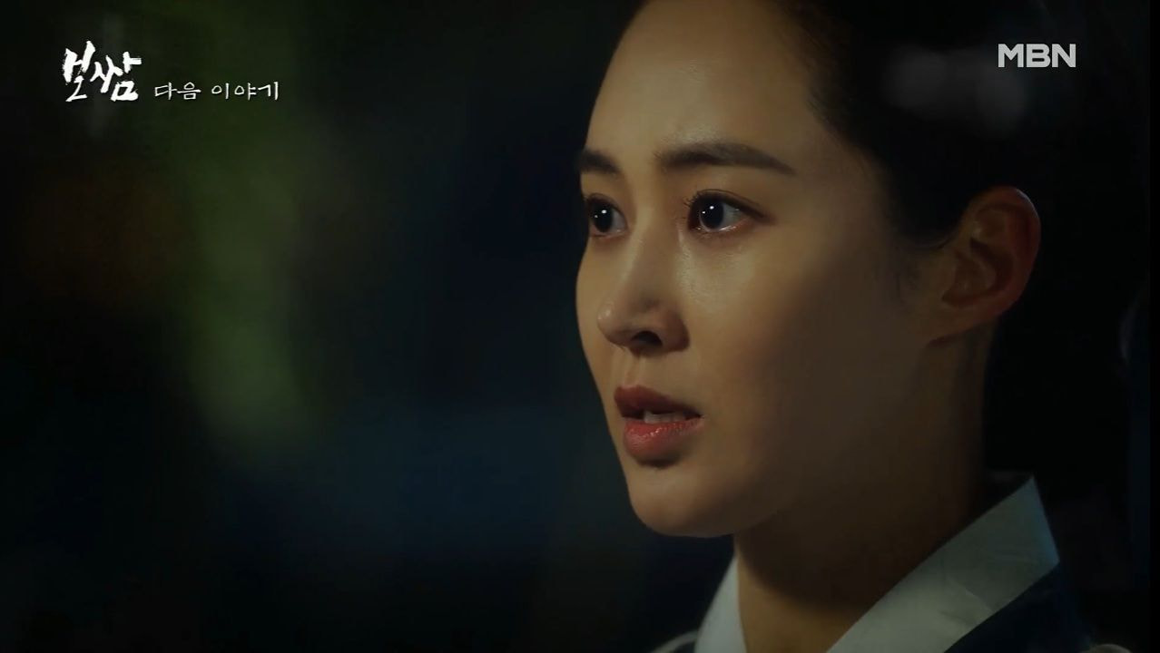 Yuri (SNSD) vừa đẹp xuất thần vừa diễn hay nức nở ở phim cổ trang đầu tay khiến netizen bấn loạn - Ảnh 4.