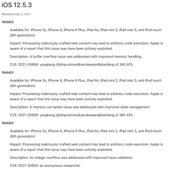 iPhone 5s vẫn chưa bị Apple bỏ rơi, tiếp tục được cập nhật iOS mới - ảnh 2