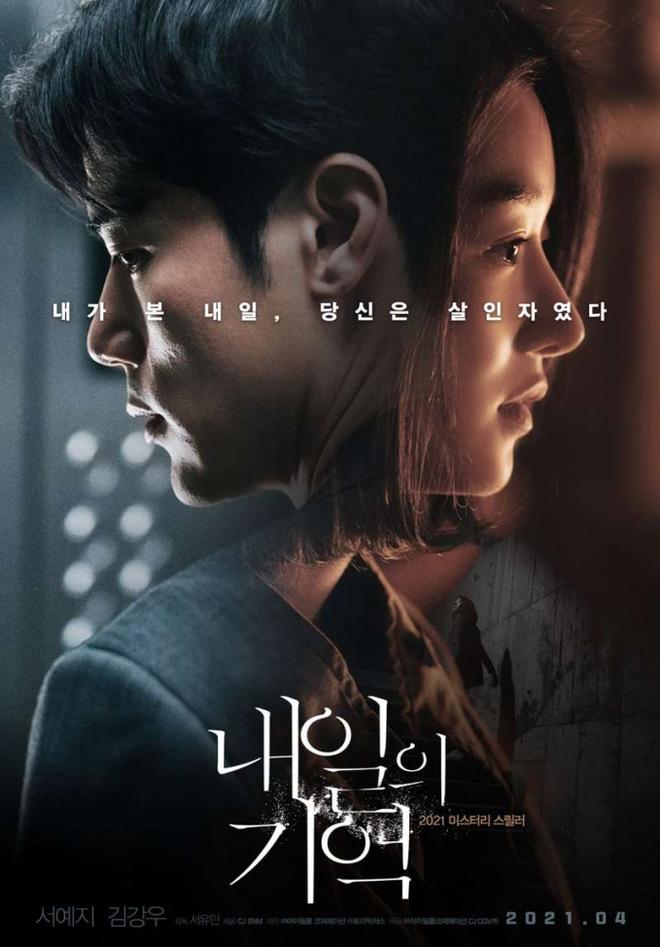 Seo Ye Ji chính thức rút khỏi bom tấn Island, netizen quốc tế bất ngờ nức nở mong ngày chị yêu trở lại - ảnh 6