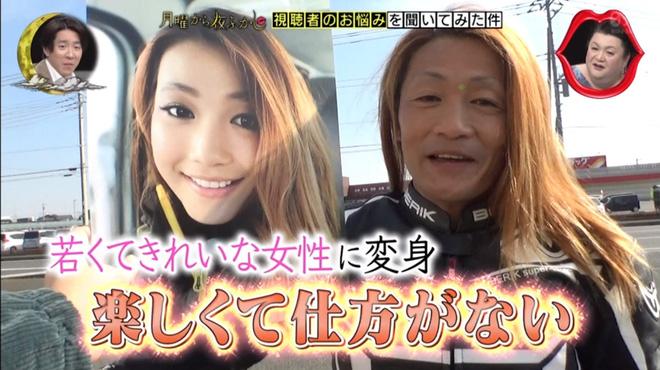 Thêm 1 ông chú Nhật Bản biến hóa thành hotgirl nhờ sử dụng ma thuật FaceApp - ảnh 4