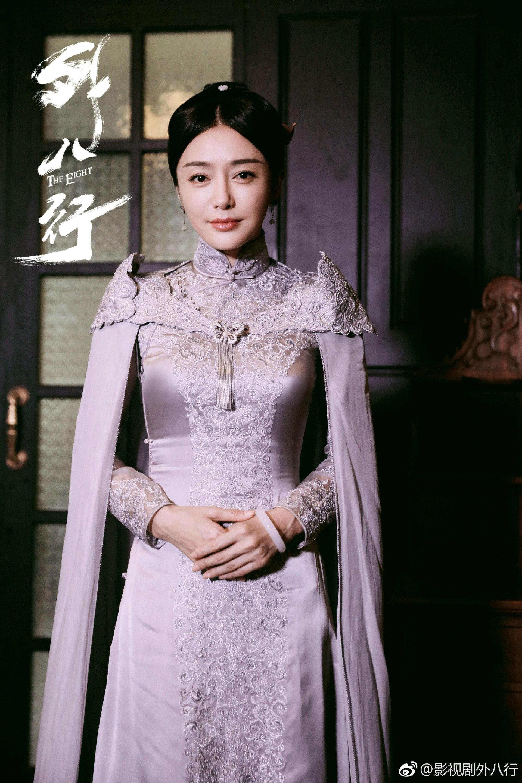 Phú Sát Tần Lam gây bão với cảnh khóc sang chảnh hết nấc, nữ thần sườn xám không thể thiếu tên chị! - Ảnh 1.